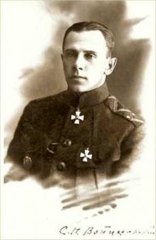 Генерал Войцеховский