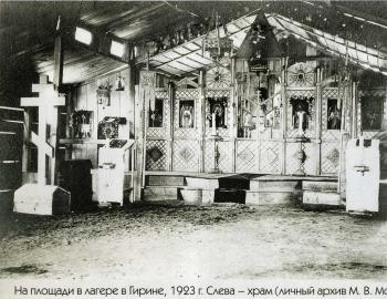 Русская Православная Церковь Заграницей (2)