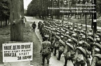5 мифов о начале войны