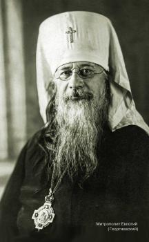 Русская ПравославнаЯ Церковь Заграницей (5)