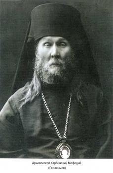 Русская Православная Церковь Заграницей (6)