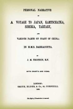 Плавание «Барракуды»