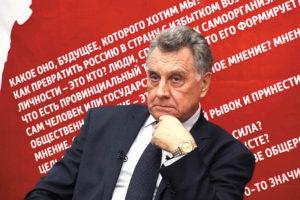Знакомьтесь, Виктор Васильевич Горчаков