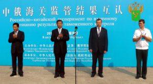 Порт Восточный: первый транзит из КНР в Японию