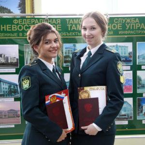 Торжественный выпуск студентов Российской таможенной академии