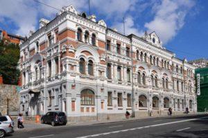 Владивостокский почтамт сегодня