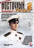 Обложка журнала Клуб директоров от Февраль 2010