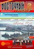 Обложка журнала Клуб директоров от Июль 2010