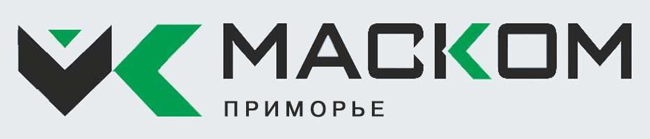 МАСКОМ-Приморье