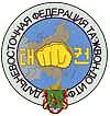 Дальневосточная Федерация Таэквон-До ИТФ, Межрегиональная Общественная Организация