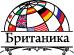 """Логотип компании """"БРИТАНИКА, Образовательный центр"""""""