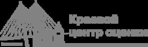 """Логотип компании """"Краевой Центр Оценки"""""""