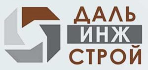 "Логотип компании ""Дальинжстрой"""