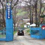 въездного познавательного и образовательного детского туризма