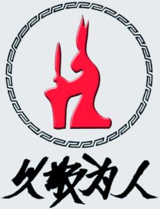 Логотип компании Сюцай, школа бизнеса
