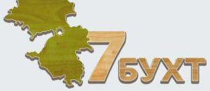 Логотип компании 7 БУХТ, экобаза на Витязе