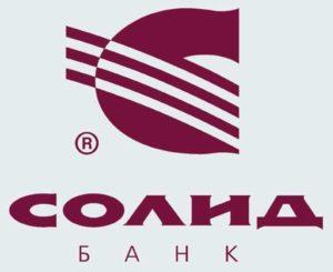 Логотип компании Солид Банк