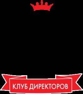 """Логотип компании """"Клуб Директоров, издательство"""""""