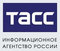 ИТАР-ТАСС, Владивостокское региональное бюро