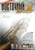 Обложка журнала Клуб директоров от Апрель 2009