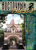 Обложка журнала Клуб директоров от Июнь 2003