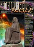Обложка журнала Клуб директоров от Март 2004