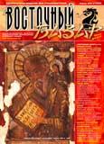 Обложка журнала Клуб директоров от Апрель 2004
