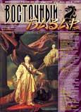 Обложка журнала Клуб директоров от Июнь 2004