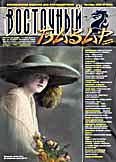 Обложка журнала Клуб директоров от Октябрь 2006