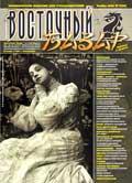 Обложка журнала Клуб директоров от Ноябрь 2006