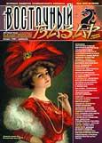 Обложка журнала Клуб директоров от Май 2007