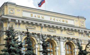 Банк России представил меры по улучшению бизнес-климата