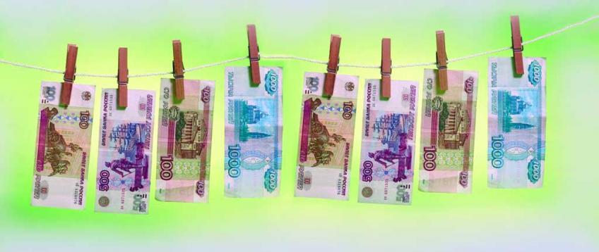 Банковская безопасность (2)