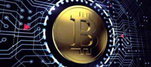 Что же такое биткоин?