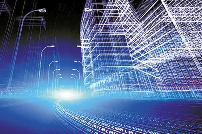 Городская система электронного взаимодействия