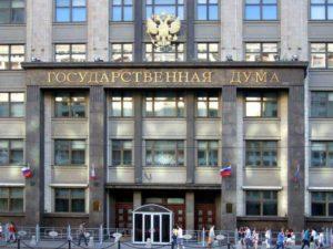 Госдума пересматривает процедуру одобрения крупных сделок