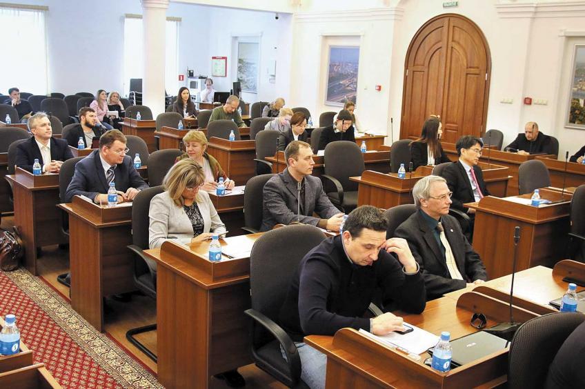 Госпрограмма Администрации ПК «Информационное общество» на 2020-2027 гг.