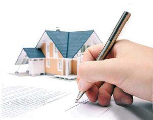 Как взять ипотечный кредит?
