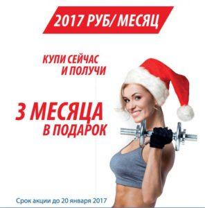 Какой фитнес выбрать?
