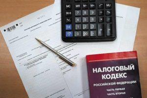 Налог на имущество организаций в 2020 году: Изменения