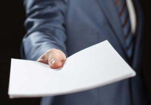 Отказ в приемке налоговой декларации по НДС
