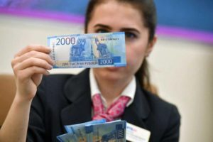 Приморские кассиры могут повысить квалификацию по программе Банка России