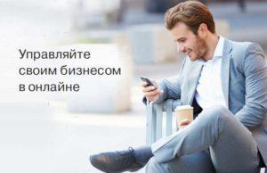 Регистрация бизнеса в ИФНС дистанционно