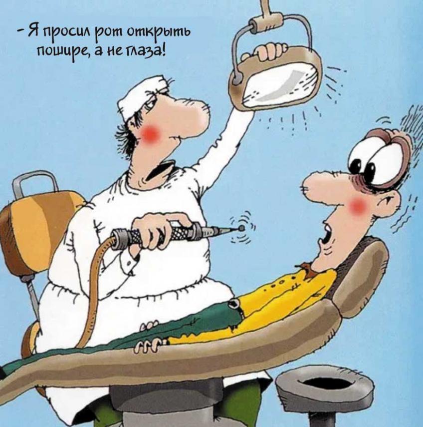 Стоматология в Приморье. Вверх по лестнице
