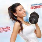 Выбор в пользу детского фитнеса