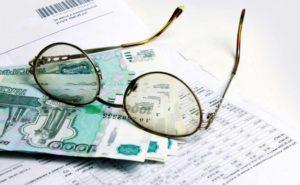 Выплата заработной платы иностранному работнику