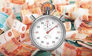 Займы: риски и последствия