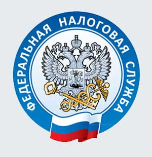 Пресс-служба УФНС по Приморскому краю