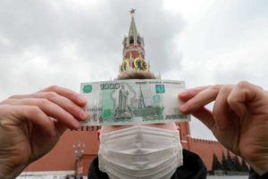 Антикризисный план для поддержки экономики во время коронавируса