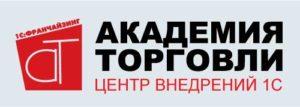 Логотип компании Академия Торговли